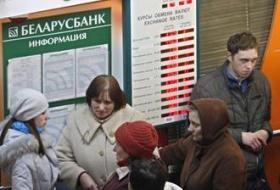 Валютчики в Могилёве