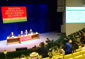 Итоги выборов Президента Беларуси