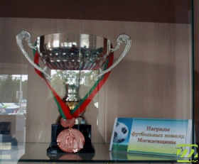 Белорусскому футболу 100 лет
