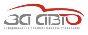 Листовки с логотипом «За авто» разместил на стёклах участник акции