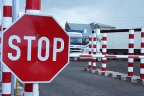 В Беларуси введены ограничения и запрет на вывоз некоторых групп товаров