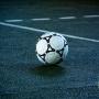 Наш мяч