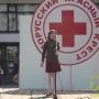 Песни под Красным крестом