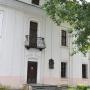 Дом-Музей Бялыницкого-Бирули