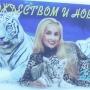 Встретить Тигра* лучше в сугробе