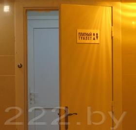 туалет в переходе